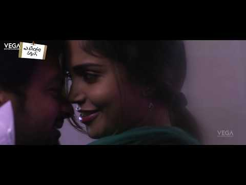 ATM Working Movie Songs | Kanula Nodili Video Song
