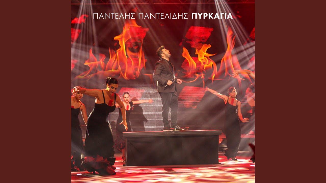 Pirkagia (MAD VMA 2015)