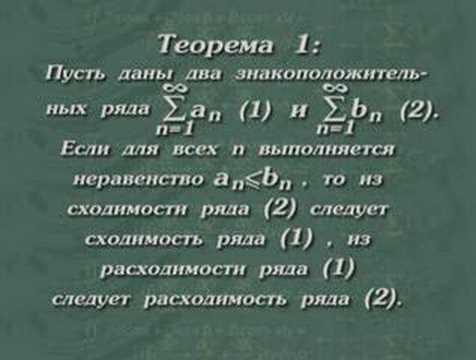 Математика -- Ряды. Лекция 1