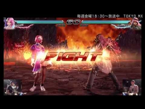 eスポーツMaX :鉄拳7 初代達人決定戦◆決勝 BE AOvsMOQ 第1セット