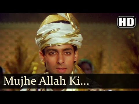 mujhe-allah-ki-kasam---salman-khan---chandni---sanam-bewafa---hindi-song