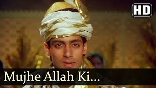 Mujhe Allah Ki Kasam - Salman Khan - Chandni - Sanam Bewafa - Hindi Song