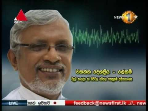 News 1st Sinhala Prime Time, Friday, 10th February 2017, 10PM (10-02-2017)