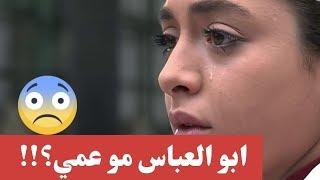 صدمة مال الشام لما عرفت مين اهلها الحقيقيين ـ اقوى مشاهد طوق البنات