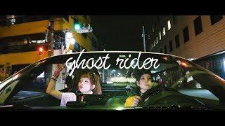 「ghost rider」 撮影・編集 岩淵弘樹 制作協力 カンパニー松尾 アキヒ...