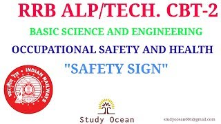 Basic Science and Engineering || Safety Sign in hindi || RRB Alp cbt-2