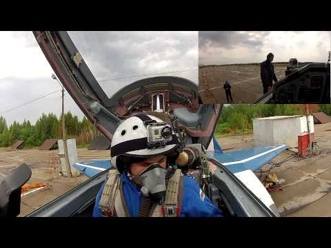 Adventure Tourist MiG-29 Edge of Space Flight by MiGFlug