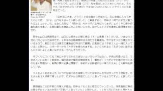 """爆問・田中 山口もえと結婚!""""片タマ""""だけど…子づくりにも意欲 """"ポンポ..."""