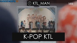 видео KTL-137