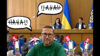 Зеленский в Тернополе  Почему мне не смешно?