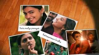 """kattu mooliyo official full song"" movie: ohm shanthi oshaana starcast: nivin pauly, nazriya nazim, renji panicker, lal jose, vineeth sreenivasan director: j..."