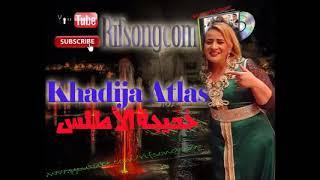 Music atlas & khadija atlas: ana ghrib ana brani