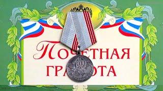 За какие грамоты дадут звание «Ветеран труда» в этом году
