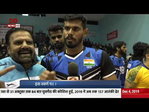 South Asian Games : Indian Men volleyball team defeats Pakistan