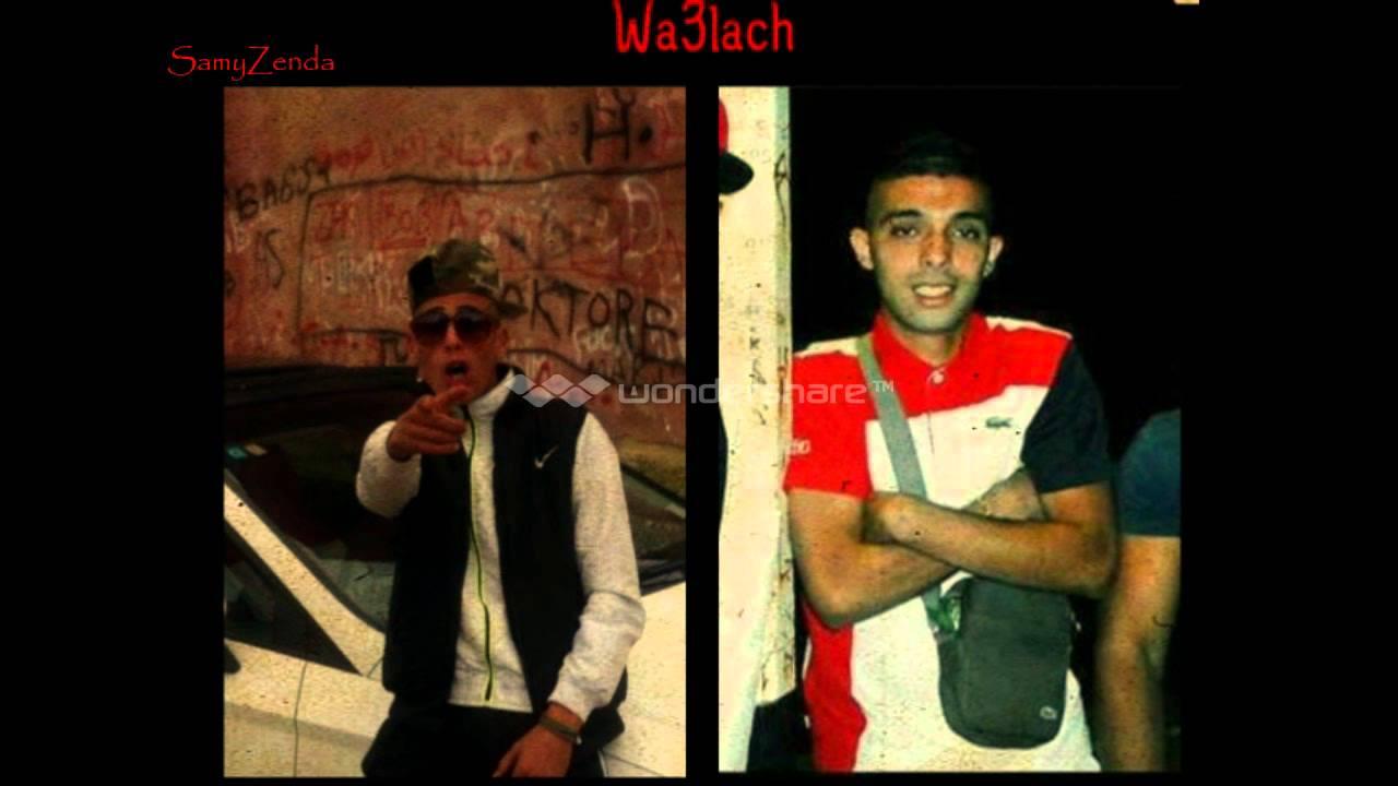 aissa wa3lach