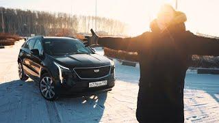 Интереснее Лексуса, БОГАЧЕ Ауди - НОВЫЙ Cadillac XT4 2021!