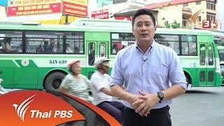 AEC Business Class รู้ทันเออีซี : สำรวจธุรกิจเวียดนามบนทางเท้า, ช่องทางกระจายสินค้าเวียดนาม
