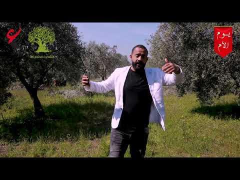 رامي سلطان  | يوم الأم العالمي | تدشين مشروع الشجرة المباركة الوقفي