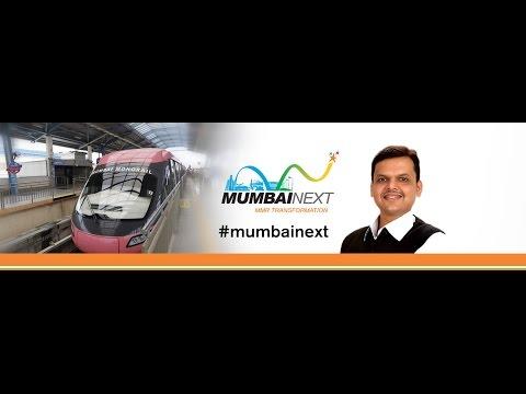 CM Devendra  Fadnavis Unveils his Vision for Mumbai #MumbaiNext