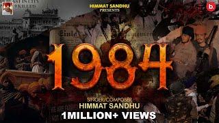 1984 - Himmat Sandhu | Latest Punjabi Songs 2021 | New Punjabi Songs 2021