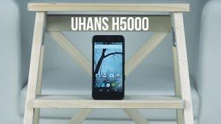 Uhans H5000  Козырный пухляш с 4G+, 3 ГБ RAM и 32 ГБ ROM за 100$