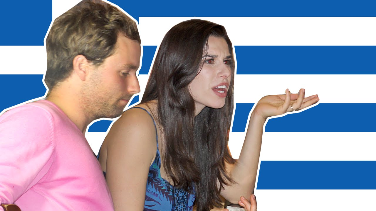 How to date a greek girl