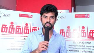 Kathukkutti Movie Review by Actor Vimal