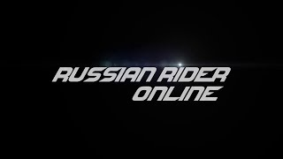 Стрим по игре Russian Rider Online