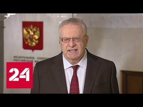 Жириновский: Эрдогану нельзя вести себя на севере Сирии, как на турецкой территории - Россия 24