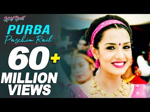 Purba Pashchim Rail by Rajan Raj Shiwakoti | CHHAKKA PANJA | Ft. Priyanka, Deepak, Jitu, Kedar