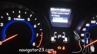 Русифікація бортового комп'ютера (БК), спідометра (чорно-біла панель) Hyundai Avante