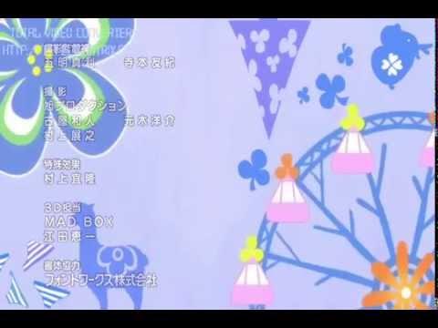 Astarotte no Omocha ending theme