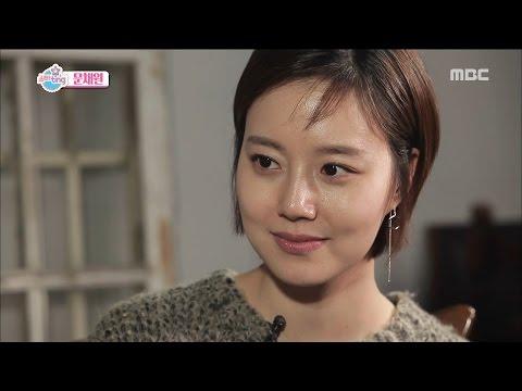 joong ki moon chae won dating