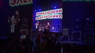 Известия холл, гр.Приключения электроников. 25.05.2019г.