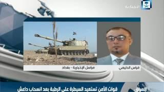 مراسل الإخبارية من العراق: القوات العراقية تتقدم في الموصل.. وتم تحرير أكثر من 50 قرية