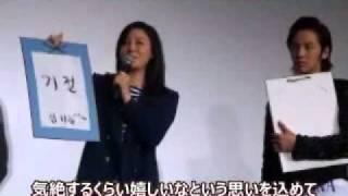 きみはペット 初日舞台挨拶 1月21日 東京・有楽町TOHOシネマズ日劇 inno...