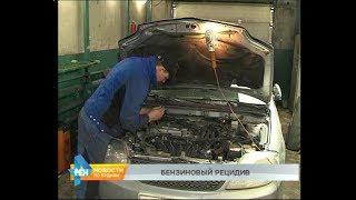 Несколько машин в Иркутске заглохли сразу после заправки