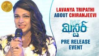 Lavanya Tripathi about Chiranjeevi | Mister Movie Pre Release Event | Varun Tej | Hebah Patel