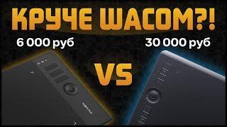 ОБЗОР XP-PEN STAR06. Графический планшет с Алиэкспресс лучше Wacom? Что купить из ГП новичку?