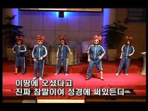 """17. 07.30 열린예배 (7여전도회 """"아따 참말이여"""")"""