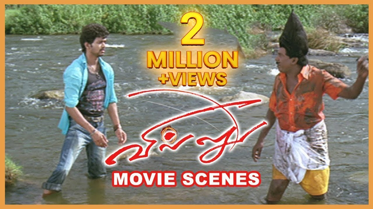 Download Vadivelu Villu Movie Comedy    Vijay   Nayanthara  Vadivelu