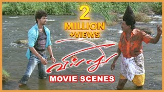 Vadivelu Villu Movie Comedy |  Vijay | Nayanthara |Vadivelu