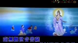 天使波羅蜜1-1 觀音菩薩 - 蓮歌子