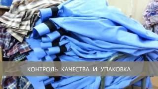видео Мужские рубашки в Новосибирске. Купить.