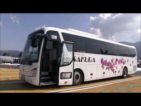 Tokyo to Nagoya by Bus