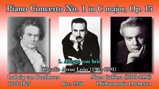 Beethoven: Piano Concerto No. 1, Arrau u0026 Galliera (1958) ベートーヴェン ピアノ協奏曲第1番 アラウ