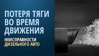 видео Регулировка клапанов на дизеле в Москве. Регулировка клапанов 2с — ArtDiesel