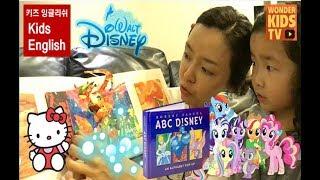 아이들 영어와 사랑에 빠지다. 캐릭터와 만화로 배우는 영어. kids eglish.