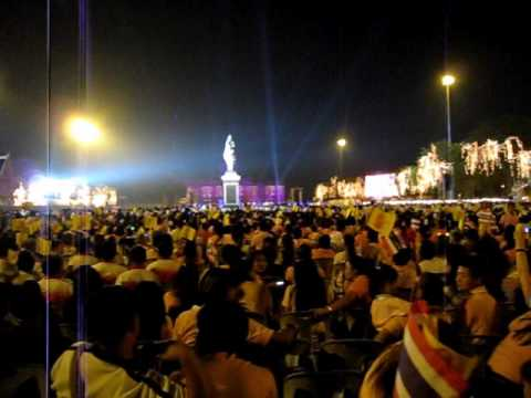 Light, sound & visual show for the King of Thailand's 82nd Birthday (I)