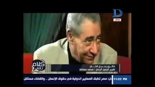 برنامج كلام تانى  يحيى الذكرى الأولى لرحيل الخال عبدالرحمن الأبنودي